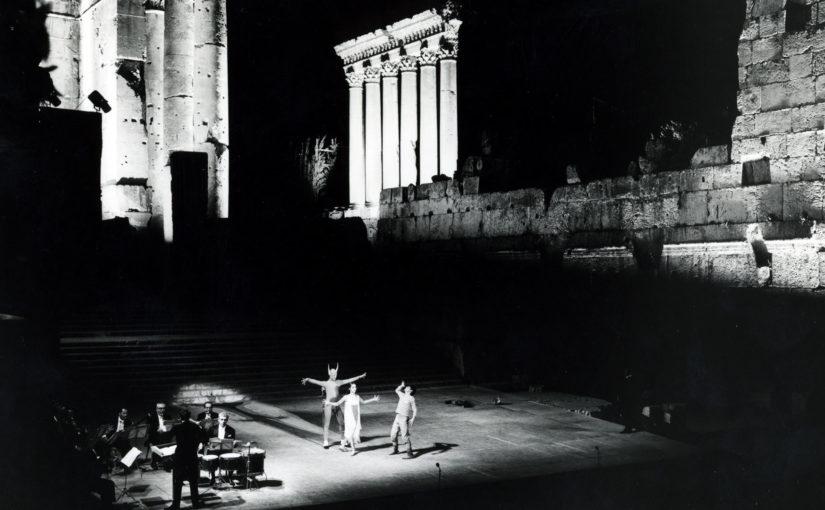 Academia Filarmonica Romana