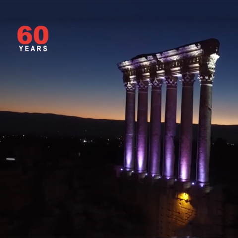 60-years_baalbeck