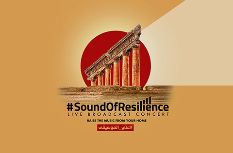 sound-of-resilience-thankyou