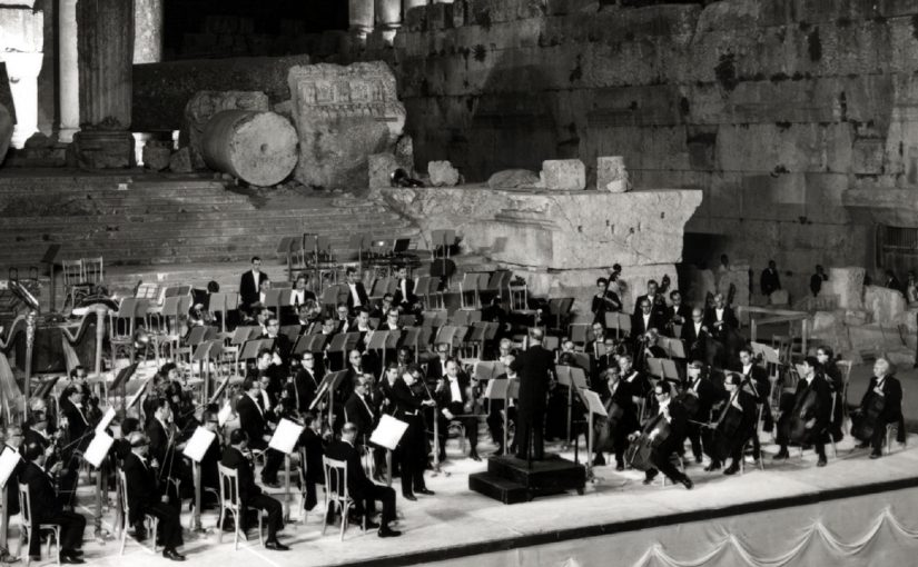 The Pittsburg Symphony Orchestra