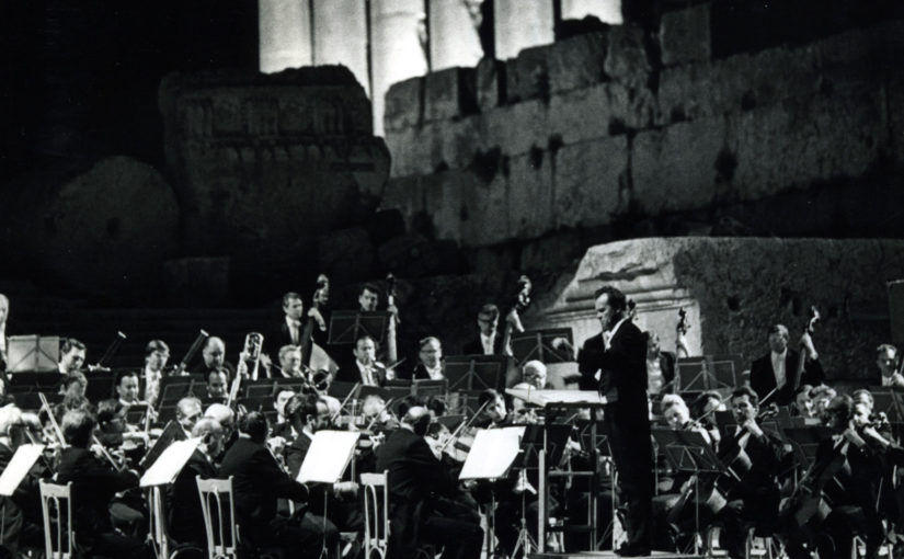 Symphonic Orchestra of  URSS